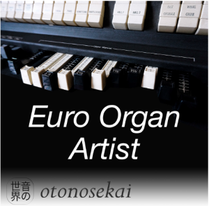Euro Organ Artist per T4 e T5
